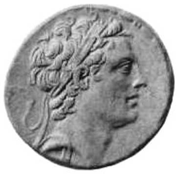 Coin of King Antiochus
