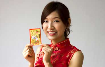 Red Packet with Money