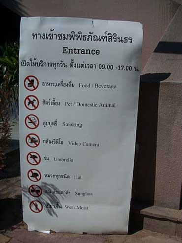 Sign at a Dinosaur Museum in Thailand