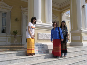 Susan and Her Friends at the Grand Palace